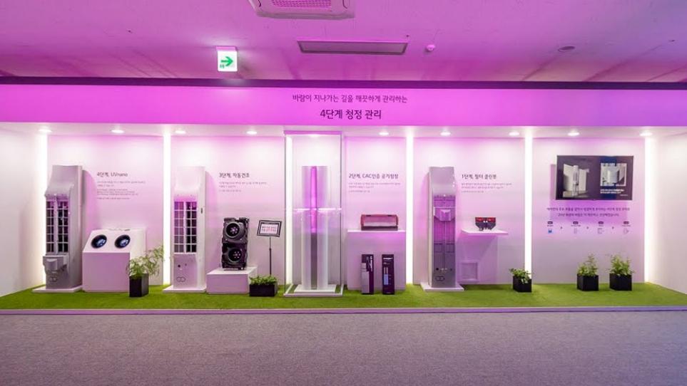 LG 휘센 씽큐 에어컨 신제품 발표회에서 4단계로 이루어진 청정관리 방법을 보여주는 전시 모습 2