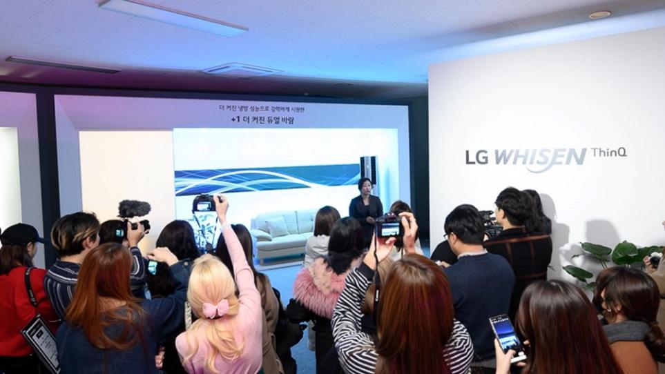 2020년형 LG 휘센 씽큐 에어컨 신제품 발표회 모습 1