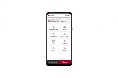 LG전자가 신개념 가전관리서비스인 '케어솔루션'을 이용하는 고객들의 편의를 위해 '보이는 ARS'를 도입했다. 케어솔루션 가입고객이 콜센터(1577-4090)에 전화하면 상담사와 통화하지 않고도 ▲결제정보 및 주소 변경 ▲요금 납부 ▲케어솔루션 매니저의 연락 요청 ▲A/S접수 등을 365일 24시간 언제든 원하는 시간에 편리하게 이용할 수 있다.
