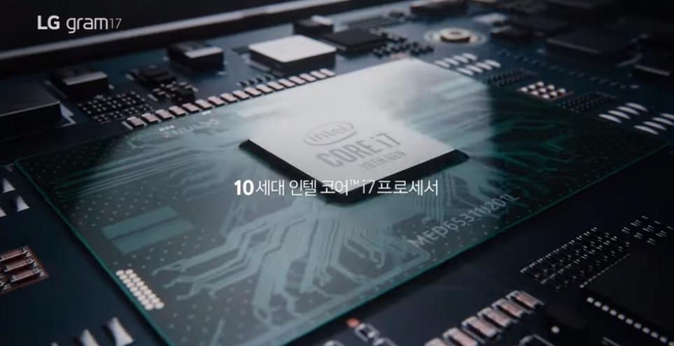 LG 그램 17 광고 이미지 2
