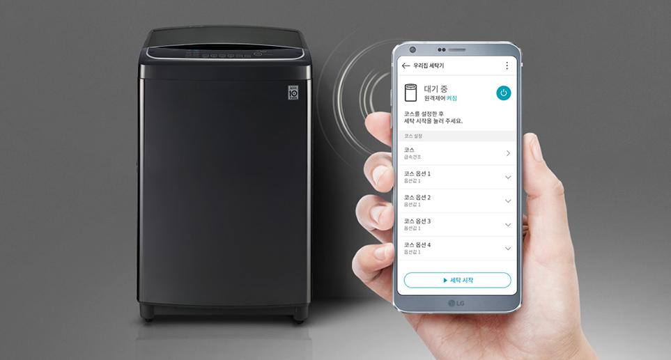 LG 통돌이 세탁기 ThinQ 앱과 연동하는 이미지