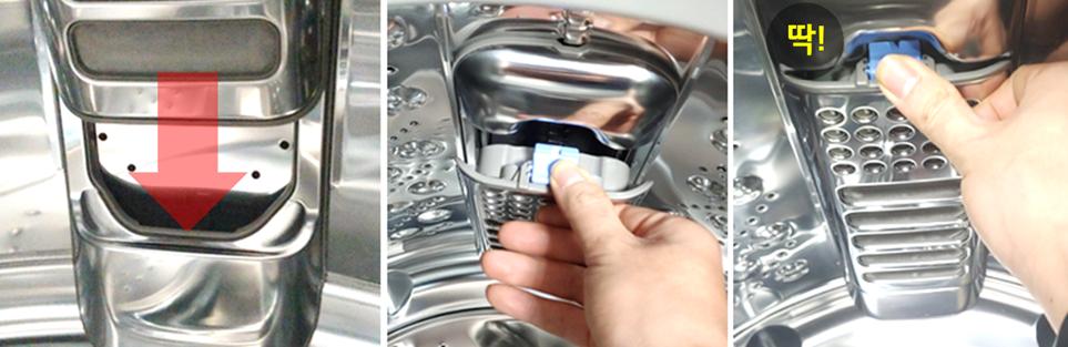 통돌이 세탁기 먼지 필터 체크 방법