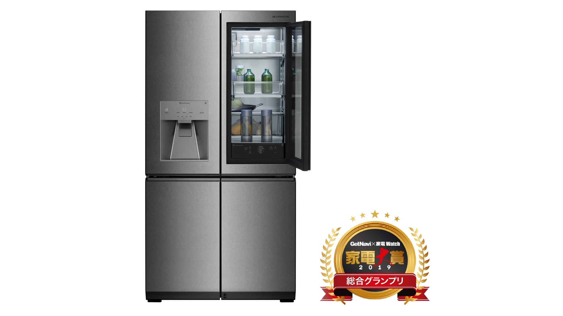 LG전자의 LG 시그니처 냉장고(제품명: GR-Q23FGNGL)가 지난 10일 일본 '가전대상 2019(家電大賞 2019)'에서 최고 제품상을 받으며 차별화된 기술과 디자인을 인정받았다.