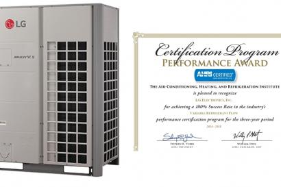 멀티브이(Multi V)는 미국 냉동공조협회(AHRI) '퍼포먼스 어워드'를 수상한 LG전자의 대용량 시스템 에어컨 제품군의 대표모델이다.