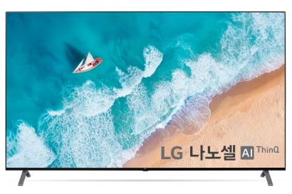2020년형 'LG 나노셀 AI ThinQ' 신제품 이미지(모델명: 86Nano93)