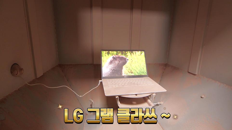 LG 그램의 내구성 테스트 이미지 4