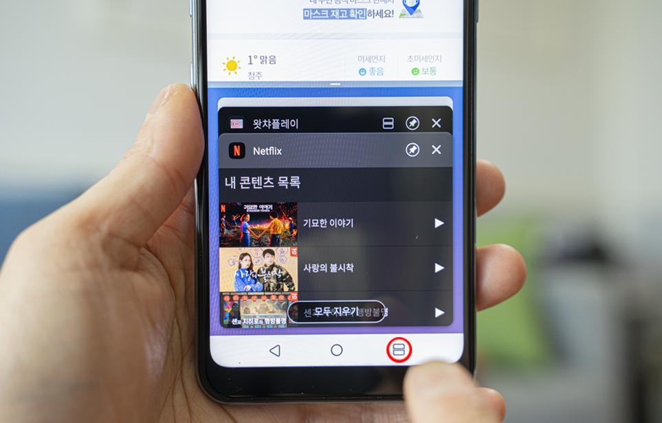 영상 시청과 인터넷 검색이 동시에 가능한 멀티윈도우 사용방법