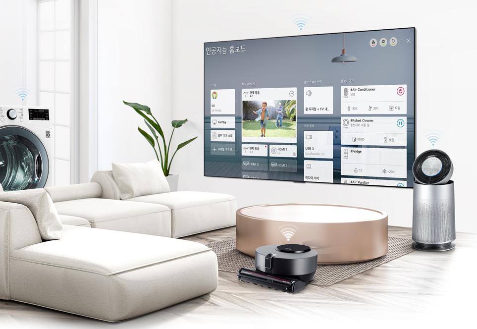 인공지능 홈보드 기능 화면