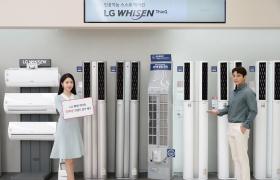 LG전자가 'LG 휘센' 브랜드 런칭 20주년을 맞아 4월 1일부터 30일까지 전국 오프라인 및 온라인 매장에서 고객 감사 행사를 진행하고 있다. 2020년형 LG 휘센 씽큐 에어컨을 구매하는 고객에게는 캐시백, 제품 업그레이드, 모바일 상품권 등 다양한 혜택을 주고 있다.
