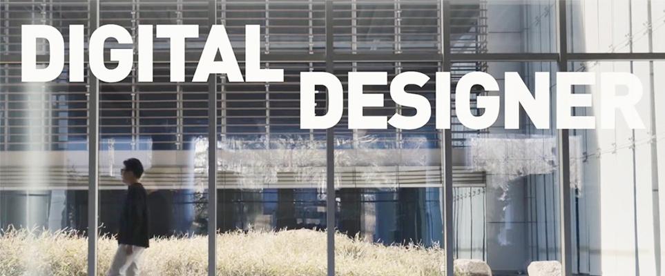 상상 속 제품을 현실로 만드는 디지털 디자이너