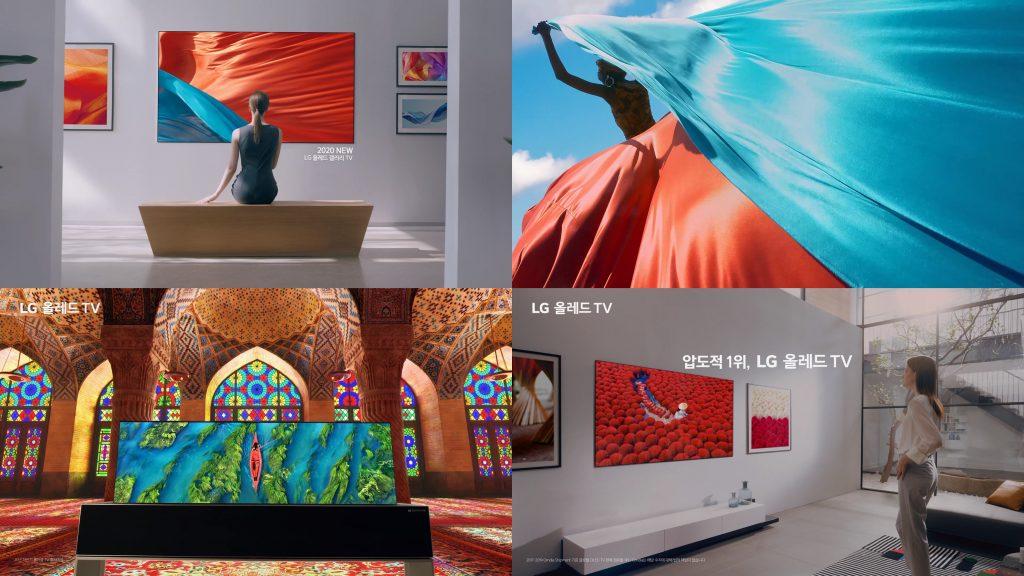 LG전자가 일상 속 다채로운 색과 그 아름다움을 올레드 TV의 압도적 화질로 소개하는 내용의 TV광고를 소개한다. 사진은 13일 온에어한 LG 올레드 TV 새 광고 '인류의 컬러' 편 화면 갈무리.