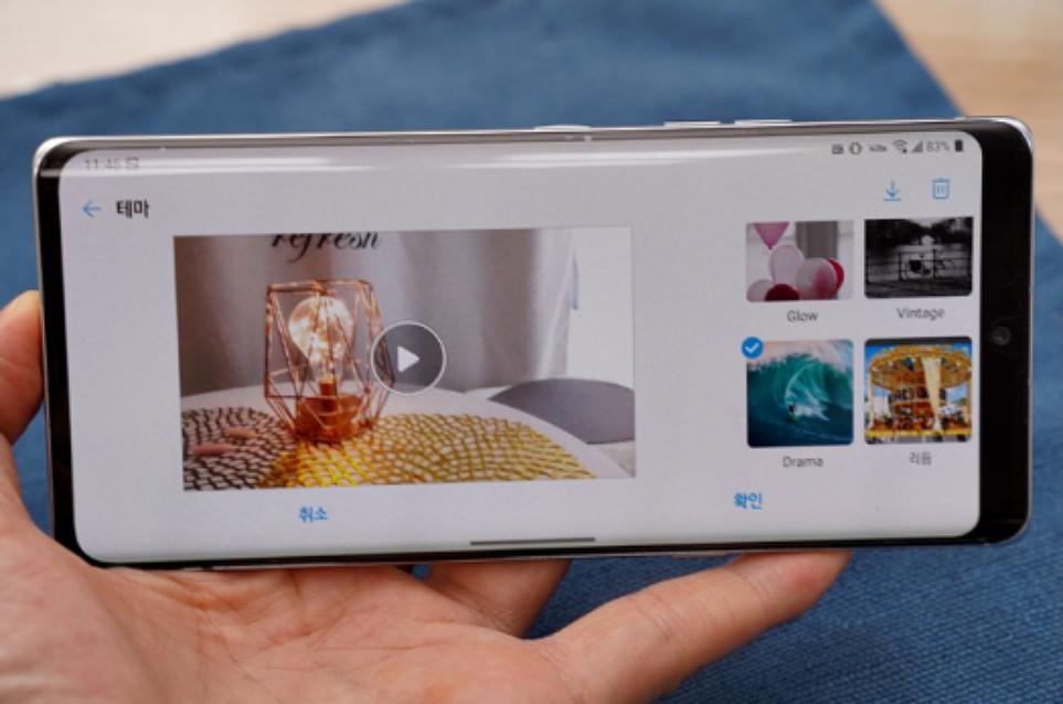 LG 벨벳 이지 크리에이션 카메라 기능 사용하는 모습