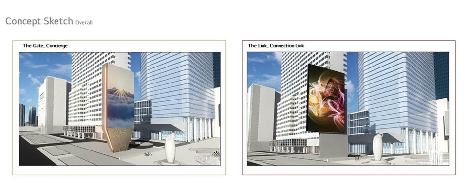 파르나스 타워 LG LED 지주형 사이니지 - 1차 컨셉 스케치 제안 이미지
