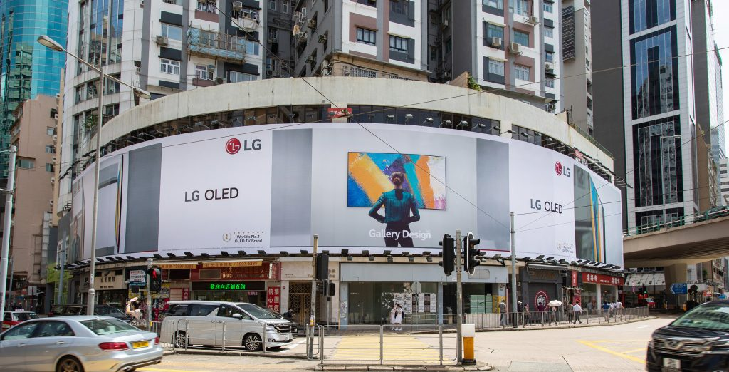 LG전자가 홍콩 최대 번화가 코즈웨이베이에 LG 올레드 TV 대형 옥외광고를 선보였다. 광고는 가로 66미터, 세로 8.6미터 크기로 주변을 지나는 사람들의 시선을 사로잡는다. LG전자는 최근 LG 올레드 갤러리 TV 출시에 맞춰 대형 옥외광고를 설치했으며 갤러리 디자인의 아름다움을 집중적으로 알릴 계획이다.