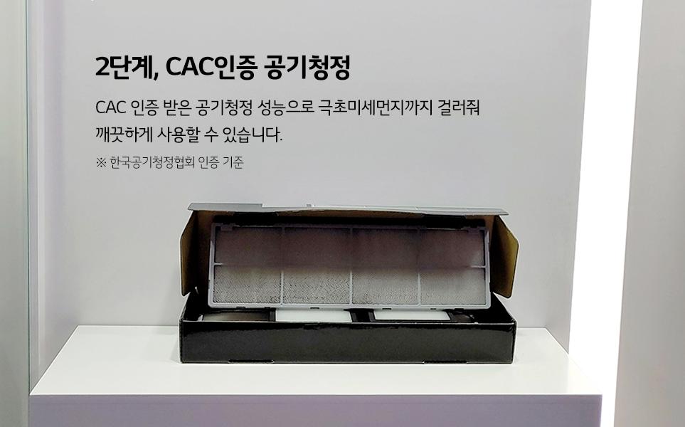 2020년형 LG 휘센 씽큐 에어컨 공기청정 성능