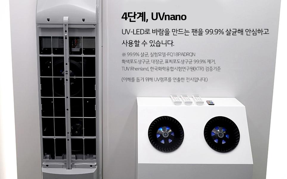 2020년형 LG 휘센 씽큐 에어컨 UVnano