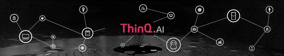 ThinQ AI 이미지
