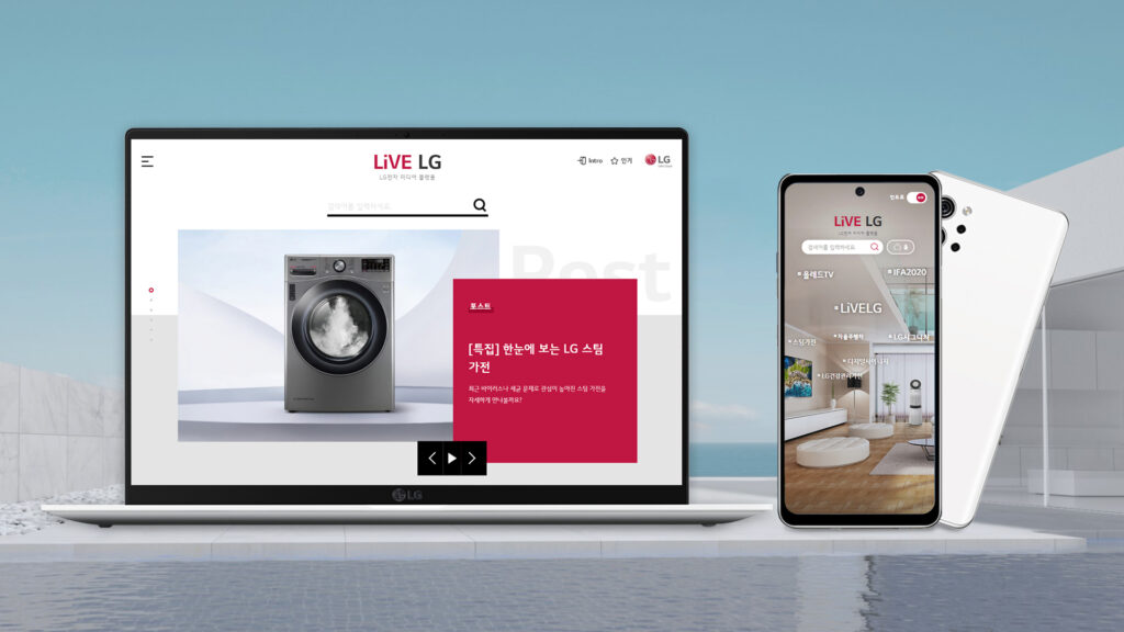 노트북, 스마트폰 배경 화면에 LiVE LG 사이트 배경 이미지가 있는 모습