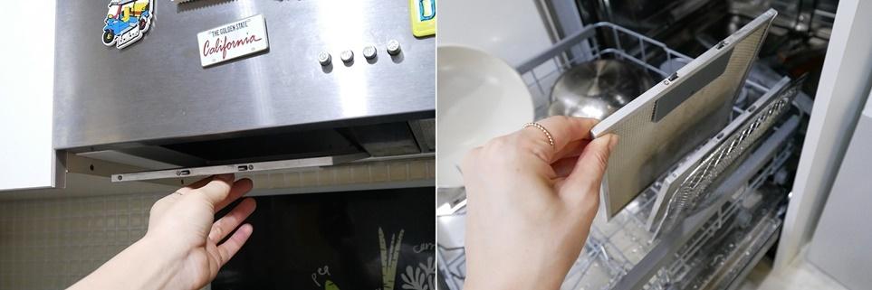 LG DIOS 식기세척기를 활용한 후드 거름망 관리