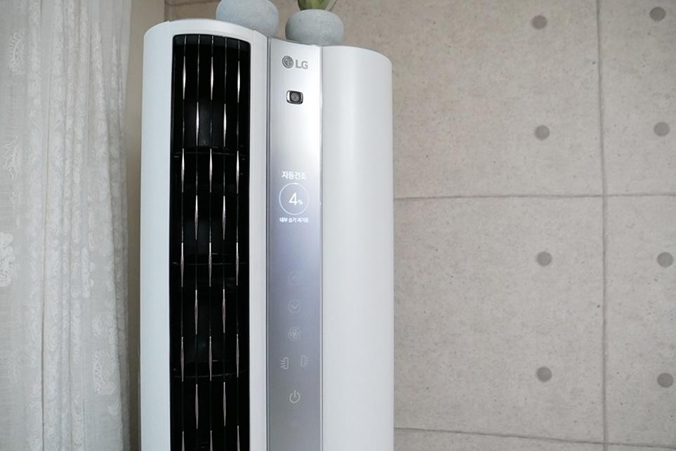 LG 휘센 씽큐 에어컨 자동건조 모드