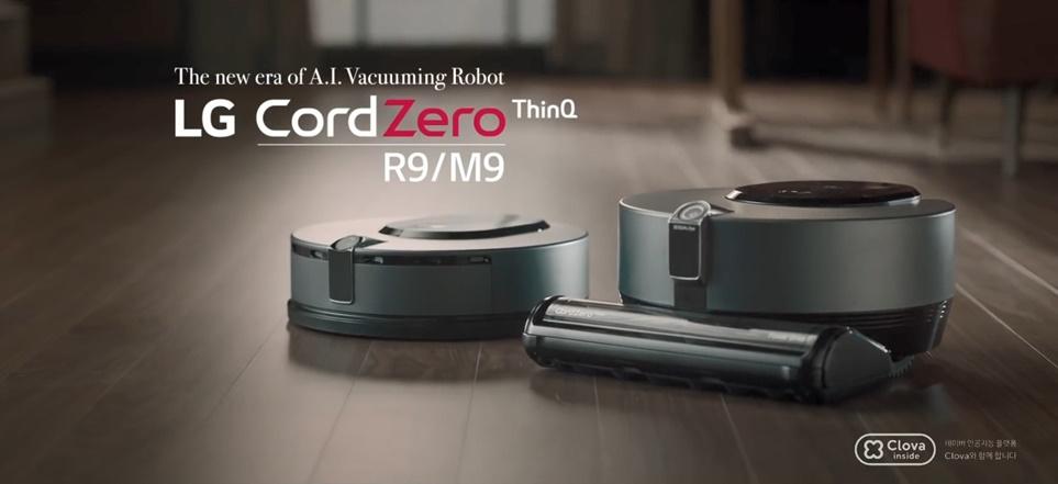 인공지능 로봇청소기 LG 코드제로 R9, M9