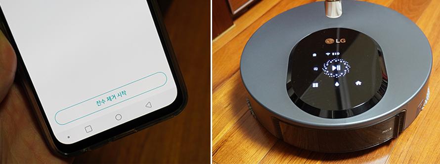 (좌) LG ThinQ 앱에서 잔수 제거 시작 / (우) 잔수 제거 중인 LG 코드제로 M9 ThinQ