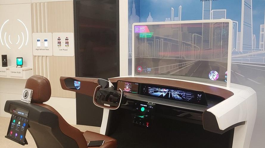 올레드(OLED)로 구현한 차량용 디스플레이