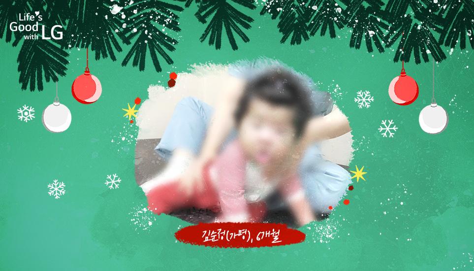 김순정(가명) 환아 사진