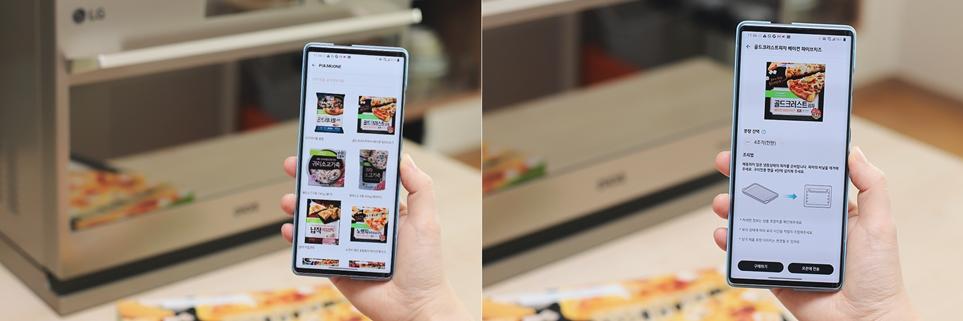 LG DIOS 광파오븐 인공지능 쿡 기능 활용 모습
