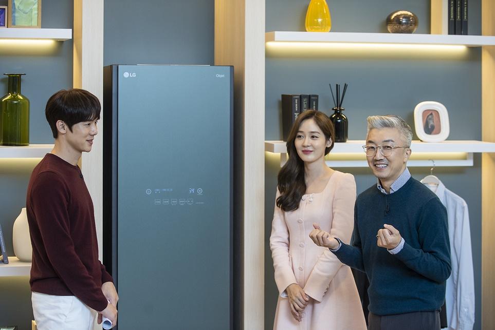 LG 오브제컬렉션 스타일러와 유연석, 성유리, 김치호