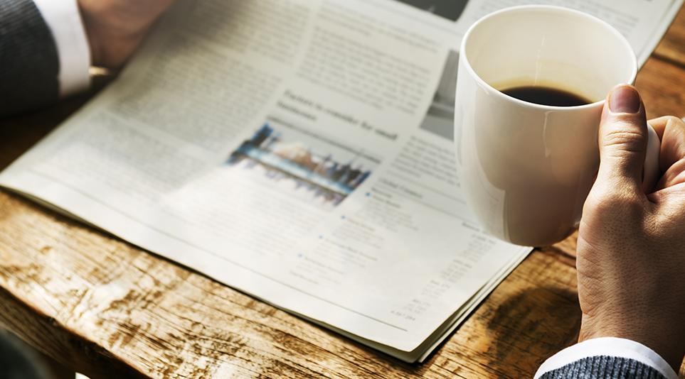신문과 커피