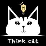 생각하는 고양이