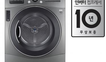 건조기 '인버터 컴프레서' 10년 무상 보증