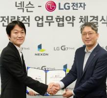 LG G7 씽큐로 최신 게임 '카이저' 제대로 즐긴다
