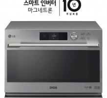 LG 디오스 광파오븐·전자레인지, 핵심부품 '마그네트론' 10년 무상 보증