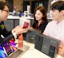 LG G7 씽큐 국내 출시