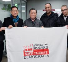 LG전자 노동조합, 브라질 지역노조에 선진 노경(勞經) 문화 소개