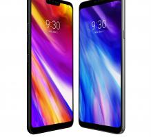 LG G7 씽큐 구매 시 중고 스마트폰 보상 혜택 강화