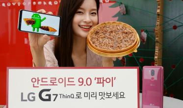 LG G7 ThinQ 안드로이드 파이 체험단 모집