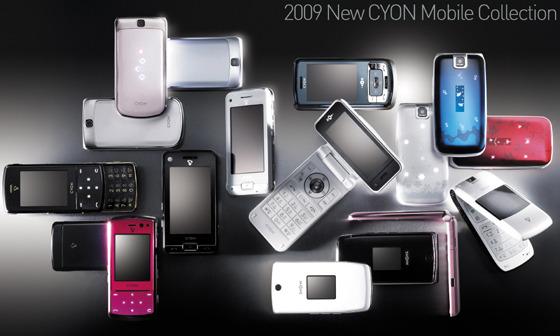 CYON 휴대폰 사진