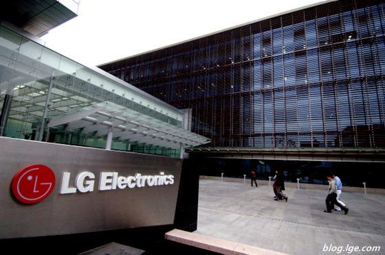 LG전자 회사 전경