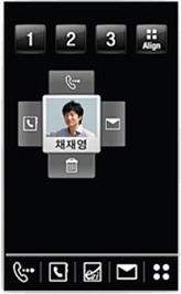 헬로우 UI 이미지