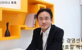 [디자이너 톡톡①] 한국형 디오스 디자이너- 전호일 책임