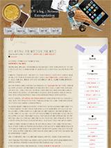 '더 블로그'에 대한 포스팅 캡쳐