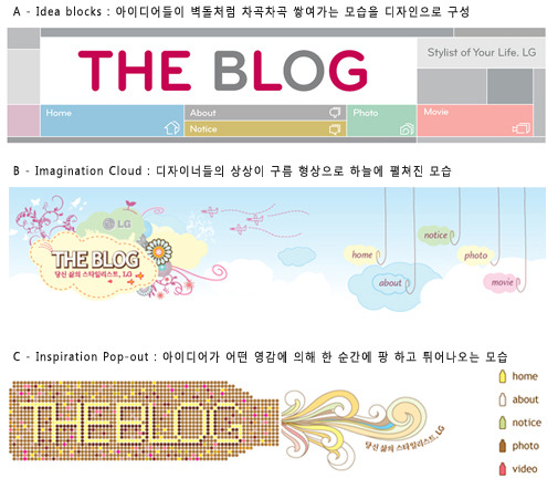 블로그 스킨 비운의 후보