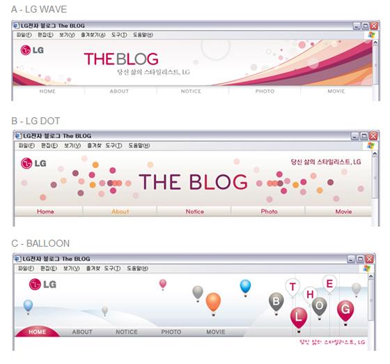 블로그 2차 시안