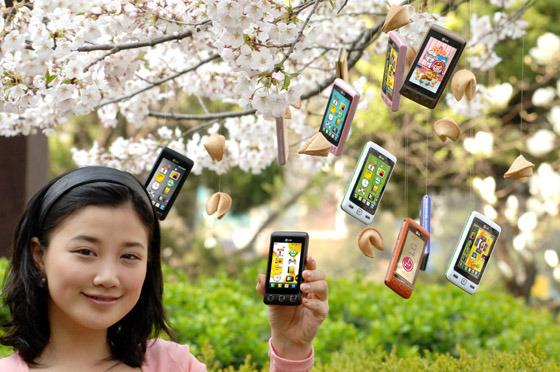 핸드폰 열매 이미지