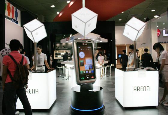 월드 IT 쇼 2009 Mobile Zone 현장