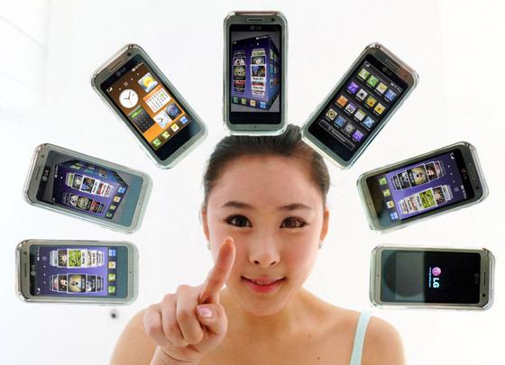휴대폰 이미지