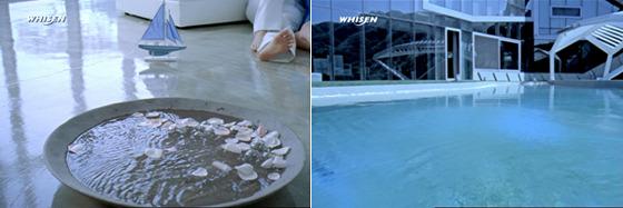 휘센 TV 광고 장면